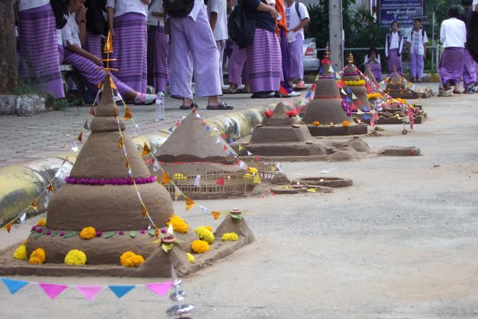 """กิจกรรม """"วันอนุรักษ์วัฒนธรรมไทย สืบสานงานยี่เป็ง"""""""