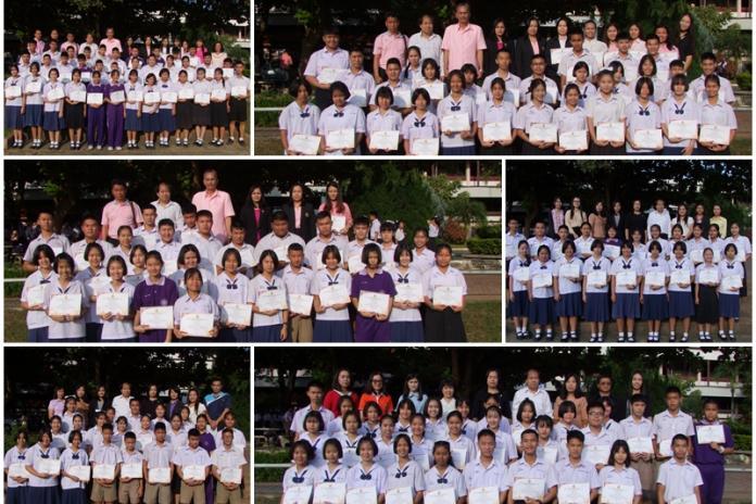 มอบเกียรติบัตรรางวัลการแข่งขันงานศิลปหัตถกรรมนักเรียน ระดับเขตพื้นที่การศึกษา ครั้งที่ 67