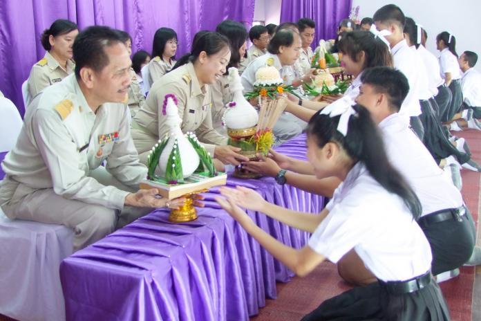 พิธีไว้ครู ประจำปีการศึกษา 2561