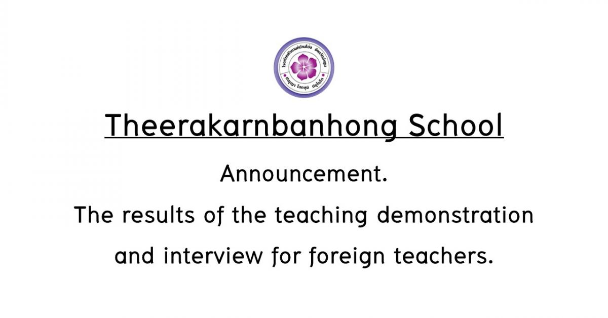 Announcement: The results of the teaching demonstration and interview for foreign teachers.