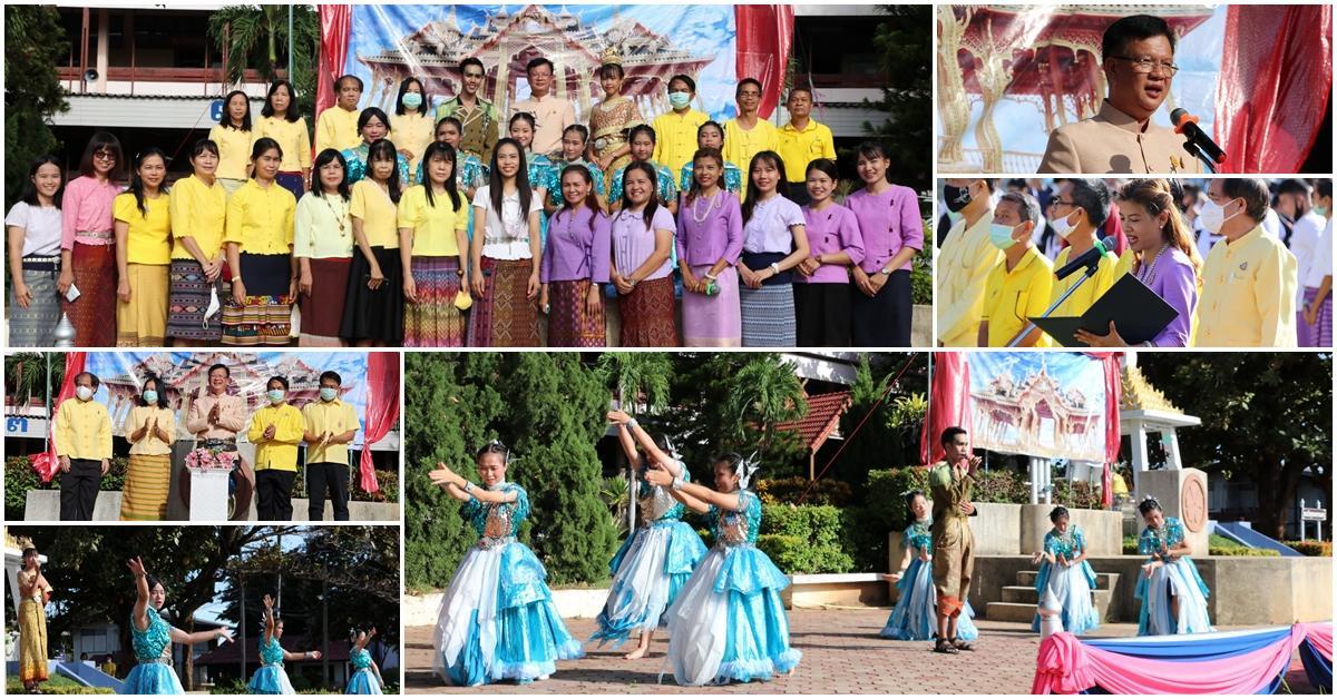 พิธีเปิดกิจกรรมสัปดาห์สุนทรภู่คู่ภาษาไทย ประจำปีการศึกษา 2563