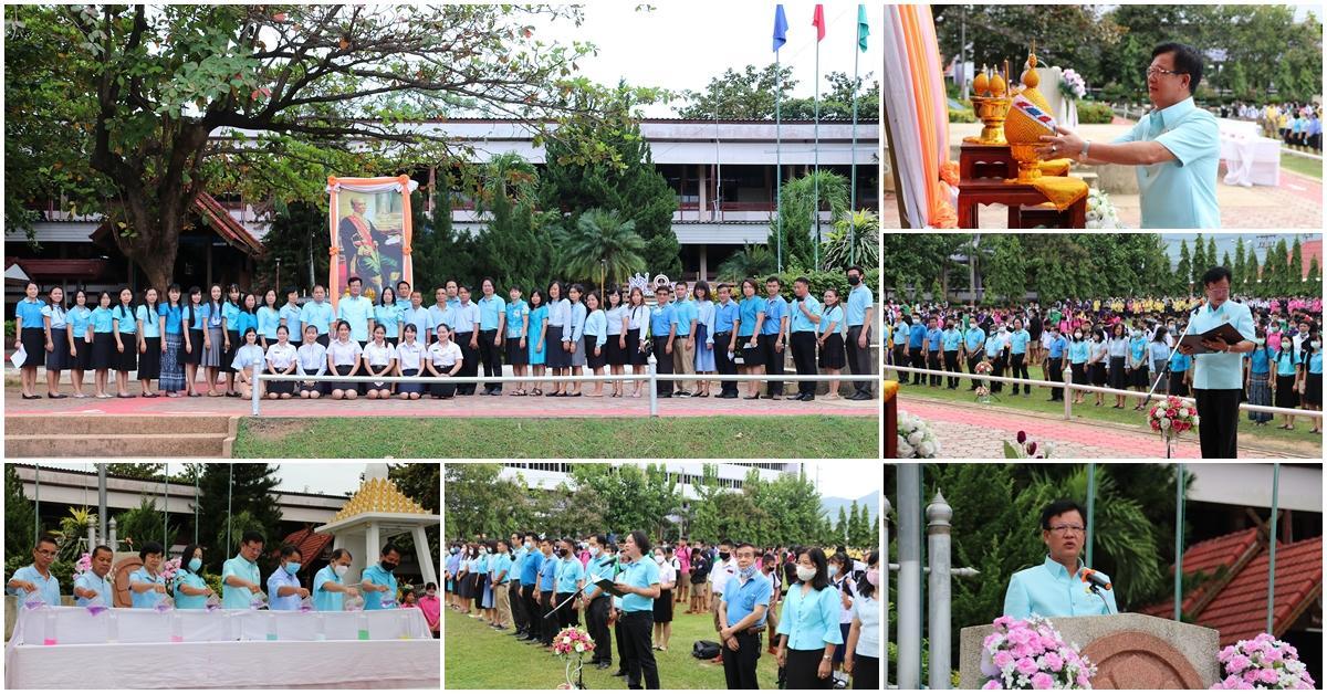 พิธีเทิดพระเกียรติบิดาแห่งวิทยาศาสตร์ไทย และเปิดกิจกรรมสัปดาห์วิทยาศาสตร์ ประจำปี 2563