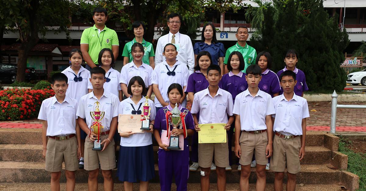 """มอบรางวัลการแข่งขันกีฬา """"ดอยกานต์เกมส์ คัพ"""" ครั้งที่ 4 ประจำปีการศึกษา 2563"""