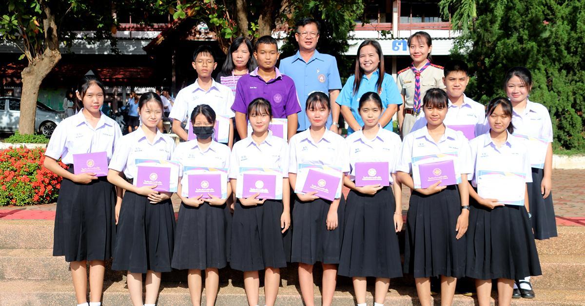 มอบเกียรติบัตรผลการสอบ O-NET และผลการเรียนดีเยี่ยม ปีการศึกษา 2562